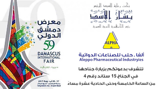 ALPHA is Proud to Take Part in Damascus' 59th Annual International Fair